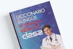Diccionario de términos médicos bilingüe